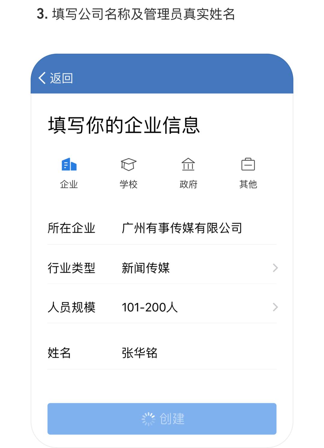 枣庄滕州无忧小程序工作室,主营枣庄及滕州小程序,微信小程序开发,多合一小程序制作,百度抖音支付宝头条QQ